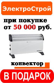 """Тепло в каждый дом от """"Электрострой""""!"""